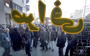 ابطال مجوز ۴۴ صرافی و وجود ۹۹ مجوز بیاعتبار/ فعالیت ۲۳۶ صرافی در تهران