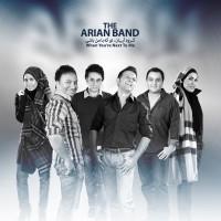 دو قطعه جدید از گروه موسیقی آریان منتشر شد
