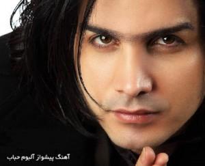 hobab 300x243 کد آهنگ پیشواز آلبوم حباب محسن یگانه