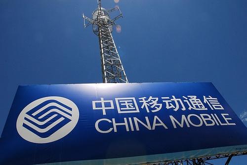بزرگ ترین اُپراتورهای تلفن همراه در جهان