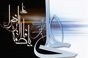 ترانه فرزاد حسنی ویژه ازدواج حضرت علی و فاطمه (س)-www.jazzaab.ir
