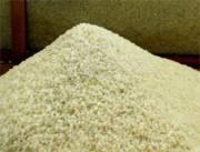 هشتهزار تن برنج وارداتی روی میز فروش رفت