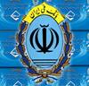 ثبت سردر بانک ملی ایران تبریز در فهرست آثار ملی +عکس