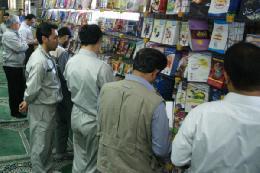 برگزاری نمایشگاه کتاب در سایپاپرس
