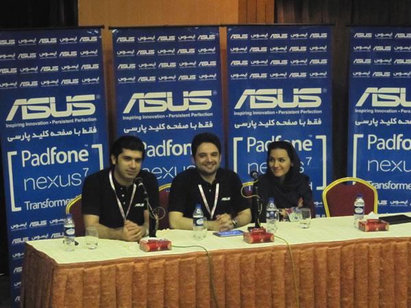 Asus In Iran 01 رونمایی رسمی از تبلت نکسوس 7 و پدفون ایسوس در ایران