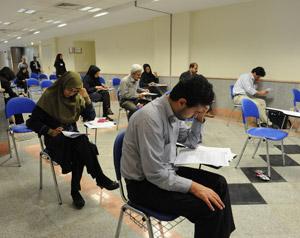 برگزاری آزمون سطح ریالی در بانک ملی