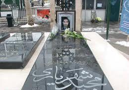 ادای احترام رئیس دستگاه دیپلماسی به مقام شهید شهریاری