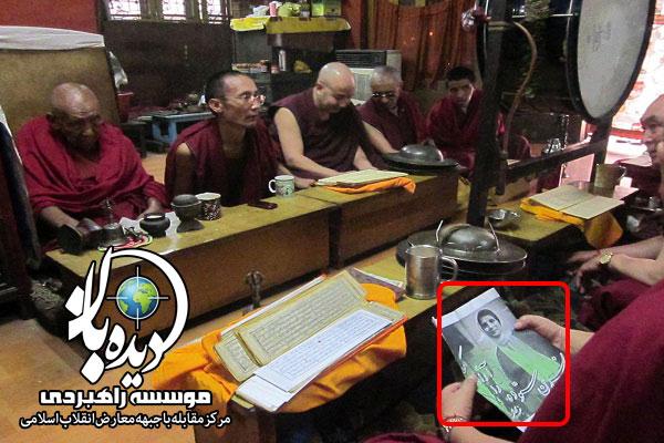 جانیان تبت حامیان نسرین ستوده