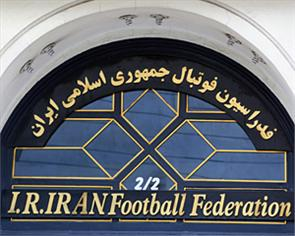 AFC از علی کریمی تجلیل کرد