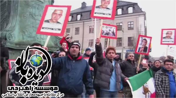 حمله به عزاداران حسینی