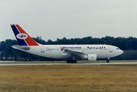افزایش نرخ بلیط هواپیما از ۷۰ درصد تجاوز نمی کند