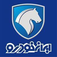 آغاز فروش نقدی بعضی محصولات ایران خودرو