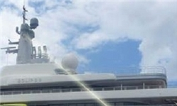 لیزرهای حریم خصوصی در کشتی آبراموویچ!