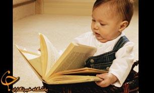 نشریات در حوزه ادبیات کودک و نوجوان ضعیف عمل کرده اند