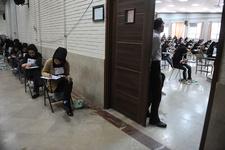 ثبتنام آزمون کارشناسی ارشد تا پنجشنبه تمدید شد