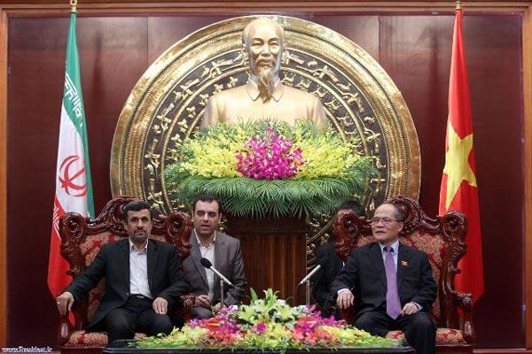 تصاویر: تغییرات ویتنامی ها در پرچم ایران!