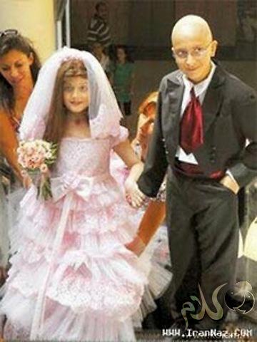 ازدواج دختر و پسر ۸و۱۲ ساله!!