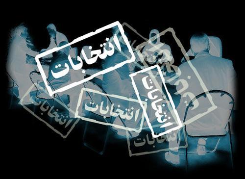 http://www.momtaznews.com/wp-content/uploads/2012/11/9a42973e6d64370ca6f207b52fea23e6.jpg