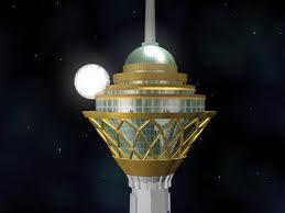 برج میلاد هم سیاه پوش شد