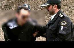 مامور قلابی در دریان نو بازداشت شد
