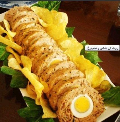 طرز تهیه رولت تن ماهی و تخممرغ