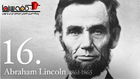 """کافه سینما"" همزمان با اکران جهانی «لینکلن» اسپیلبرگ/ دیلوییس، منتشر میکند: آبراهام لینکلن در سینما و تلویزیون: یک ویدیوی تماشایی"