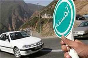 دفترچه رانندگان مقصر در سوانح منجر lبه فوت باطل میشود