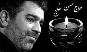 مجالس کامل عزادری مداحان مشهور تهران در شب پنجم محرم ۱۳۹۴ + دانلود
