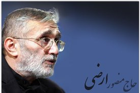 مجالس کامل عزادری مداحان مشهور تهران در شب ششم محرم ۱۳۹۴ + دانلود