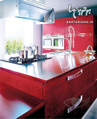 نورپردازی آشپزخانه به روش اصولی