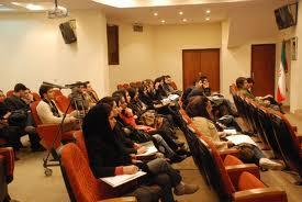 """برگزاری جلسه هم اندیشی """" شاخصه های فرهیختگی فرهنگی"""""""