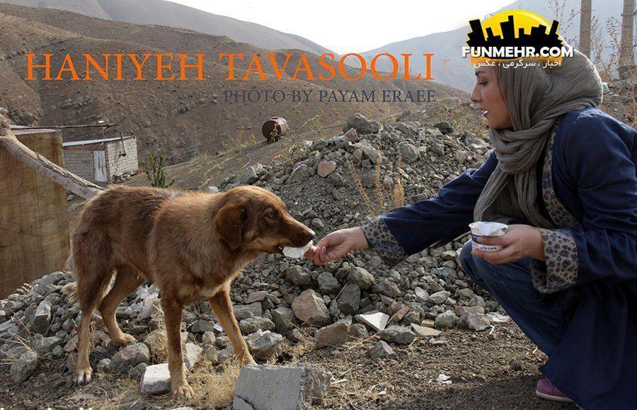 عکسی از ماست دادن هانیه توسلی به یک حیوان
