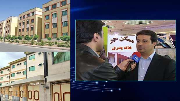 از مسکن مهر ویلایی تا مترو شهر تازه هشتگرد …
