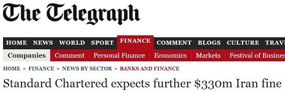 """آمریکا بانک """"استاندارد چارترد""""را جریمه کرد"""