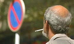 خبرگزاری فارس: سیگار خطر سرطان تخمدان را افزایش میدهد