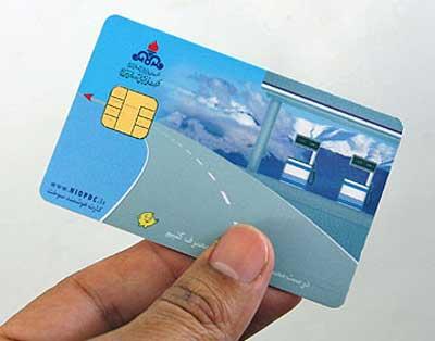 کارتهای سوخت حذف میشود؟