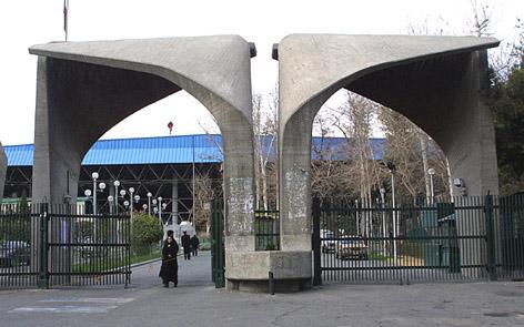 رحیمپورازغدی و تیری میسان فردا به دانشگاه تهران میروند