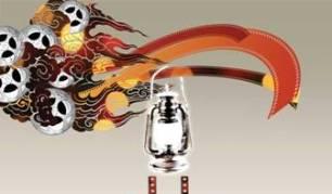 """پخش """"ویژه برنامه جشنواره عمار"""" از شبکه مستند"""