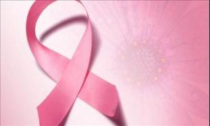 آشنایی با روش های پیشگیری از سرطان سینه
