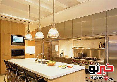 چراغ ها و نورپردازی زیبا برائ آشپزخانه