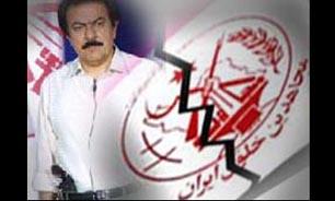 ترور ۱۶ ایرانی بی گناه در ۱ دی ماه