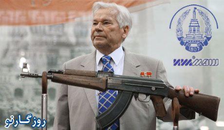سلاح تازه کلاشینکوف + عکس