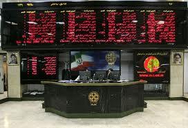 بورس گوی سبقت را از سایر بازارها ربود