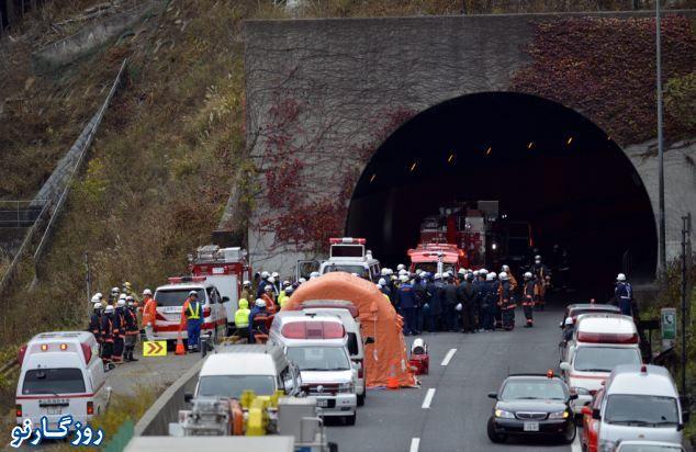 تصاویری از ریزش مرگبار یک تونل
