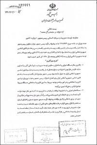 """جزئیات مصوبه تازه اختیارات استخدامی در دولت/ طرح """"مهر آفرین"""" ابلاغ شد"""