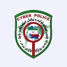 اعلام آمادگی پلیس فتای ناجا با سازمان جهانی اینترپل در راه اندازی پلیس سایبر در دیگر کشورها