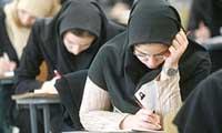 رییس مرکز سنجش آموزشوپرورش: تاثیر نمرات امتحانات نهایی از 25 به 100 درصد میرسد