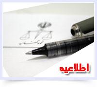 http://www.momtaznews.com/wp-content/uploads/2013/01/2ab6af95d03b0e2f10bc5ece4d680381.jpg