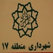 مناسب سازی محل سکونت معلولان و جانبازان جنوب غرب تهران