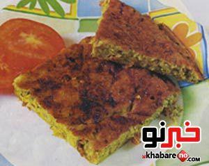 کوکو بادمجان کبابی